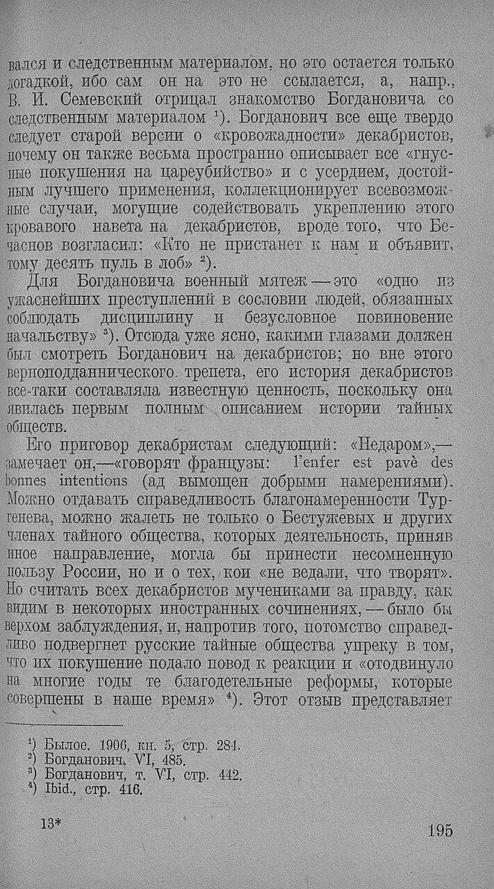 https://img-fotki.yandex.ru/get/509739/199368979.93/0_20f72f_9f8e6544_XXXL.jpg