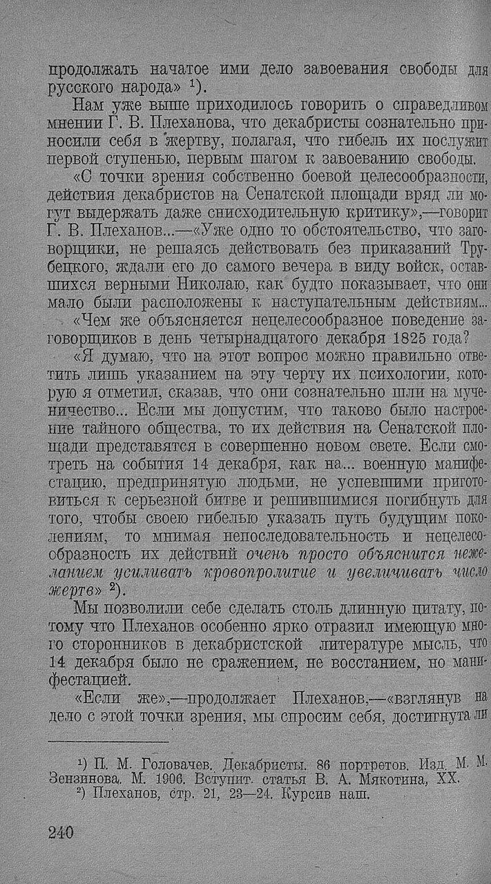https://img-fotki.yandex.ru/get/509739/199368979.93/0_20f75c_88fa732a_XXXL.jpg