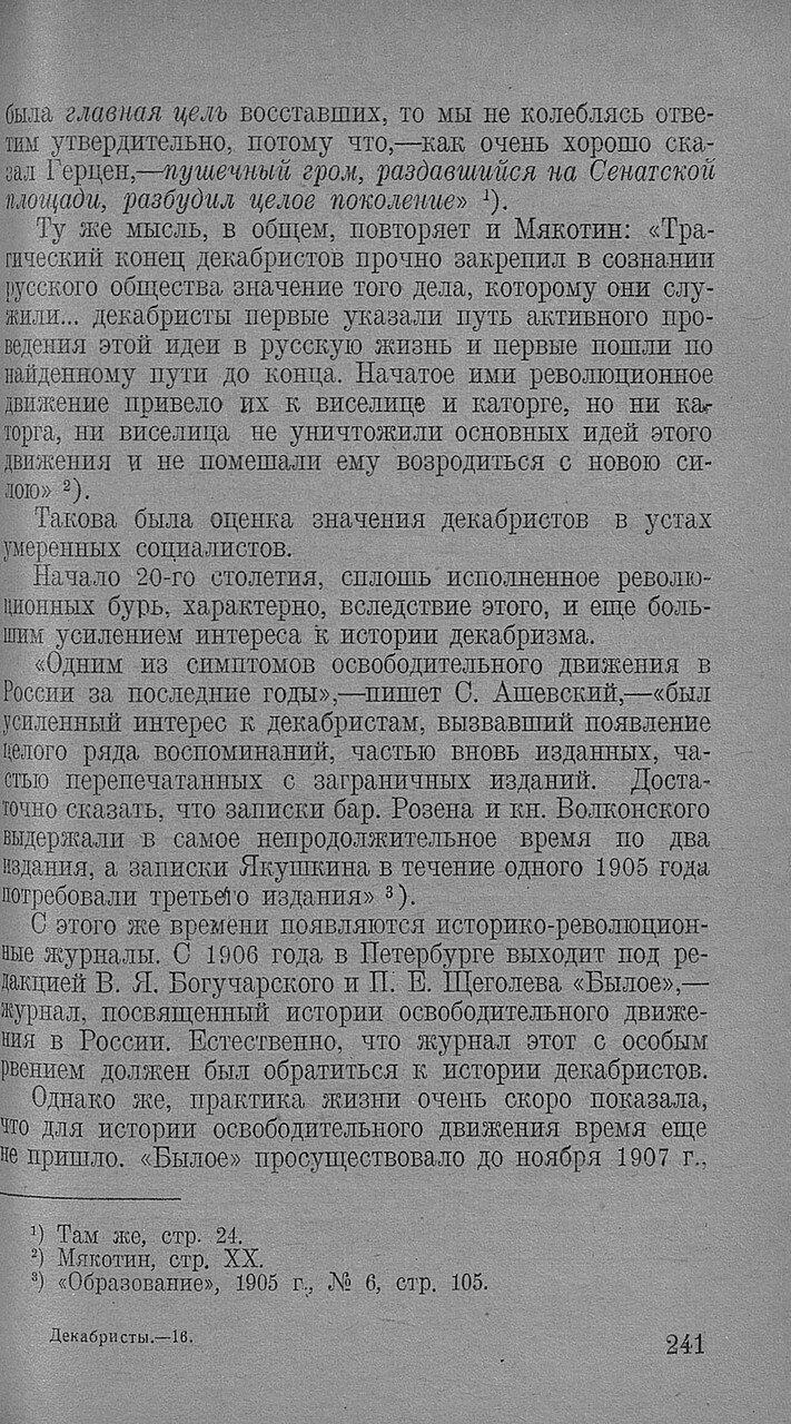 https://img-fotki.yandex.ru/get/509739/199368979.94/0_20f75d_5b2db36b_XXXL.jpg