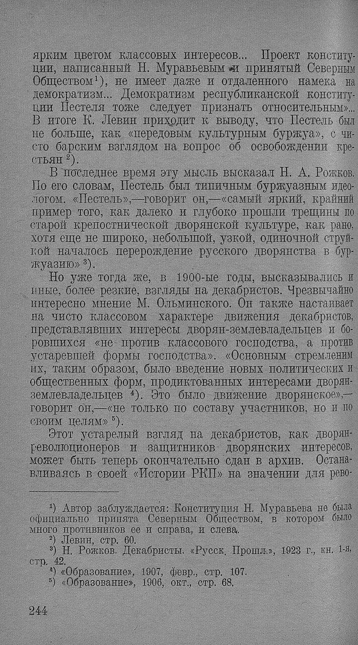 https://img-fotki.yandex.ru/get/509739/199368979.94/0_20f760_2f55ba66_XXXL.jpg