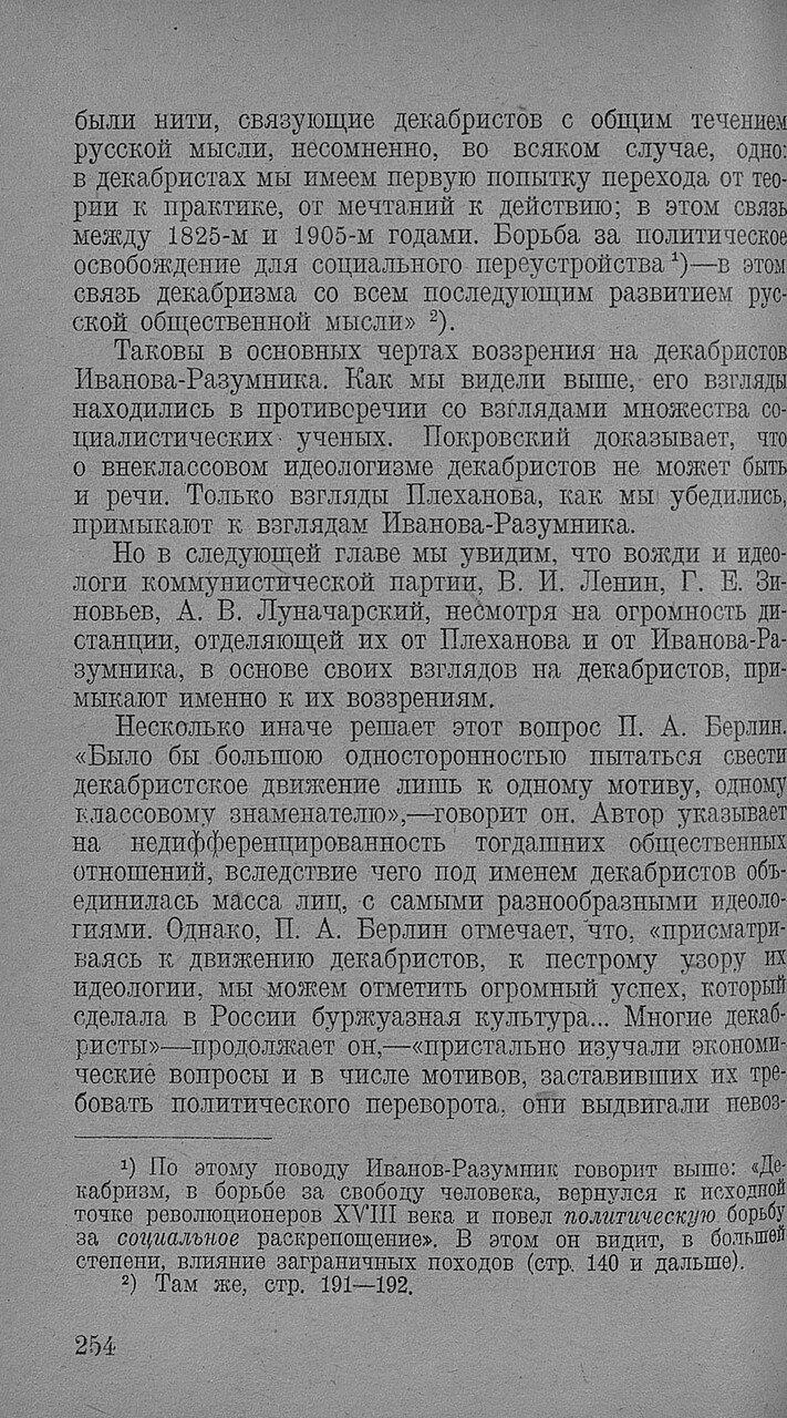 https://img-fotki.yandex.ru/get/509739/199368979.94/0_20f76a_4a85d247_XXXL.jpg