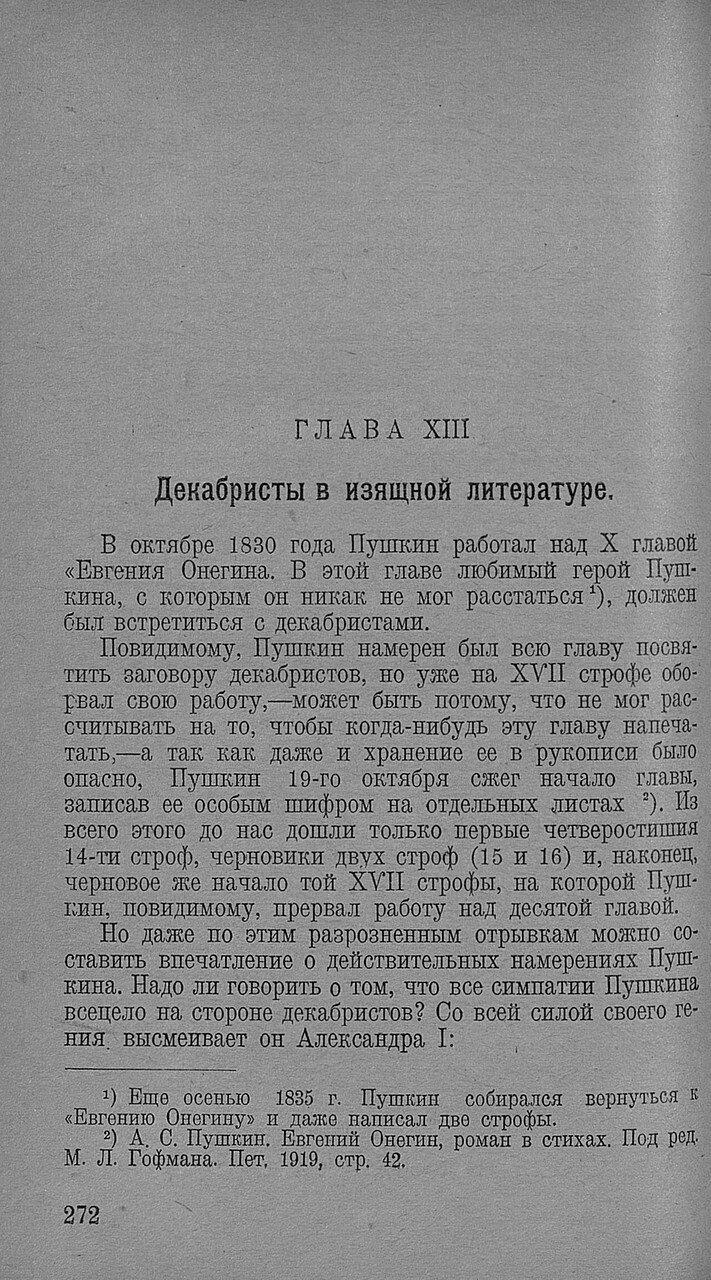 https://img-fotki.yandex.ru/get/509739/199368979.94/0_20f77c_5eb21e75_XXXL.jpg
