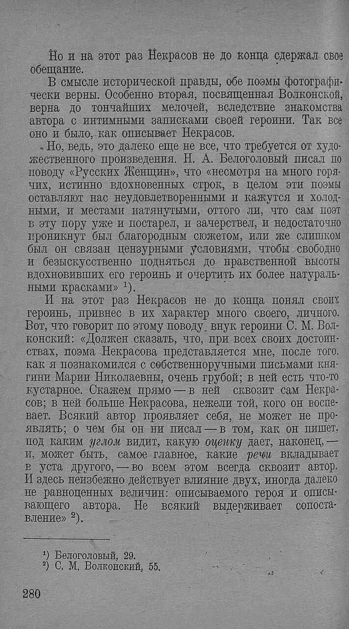 https://img-fotki.yandex.ru/get/509739/199368979.94/0_20f784_75f82b04_XXXL.jpg