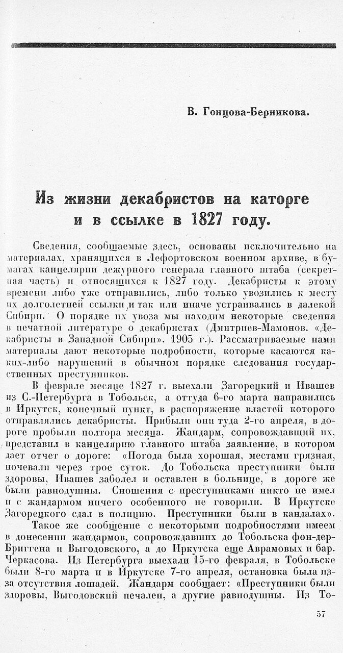 https://img-fotki.yandex.ru/get/509739/199368979.9c/0_21402a_5600098a_XXXL.jpg