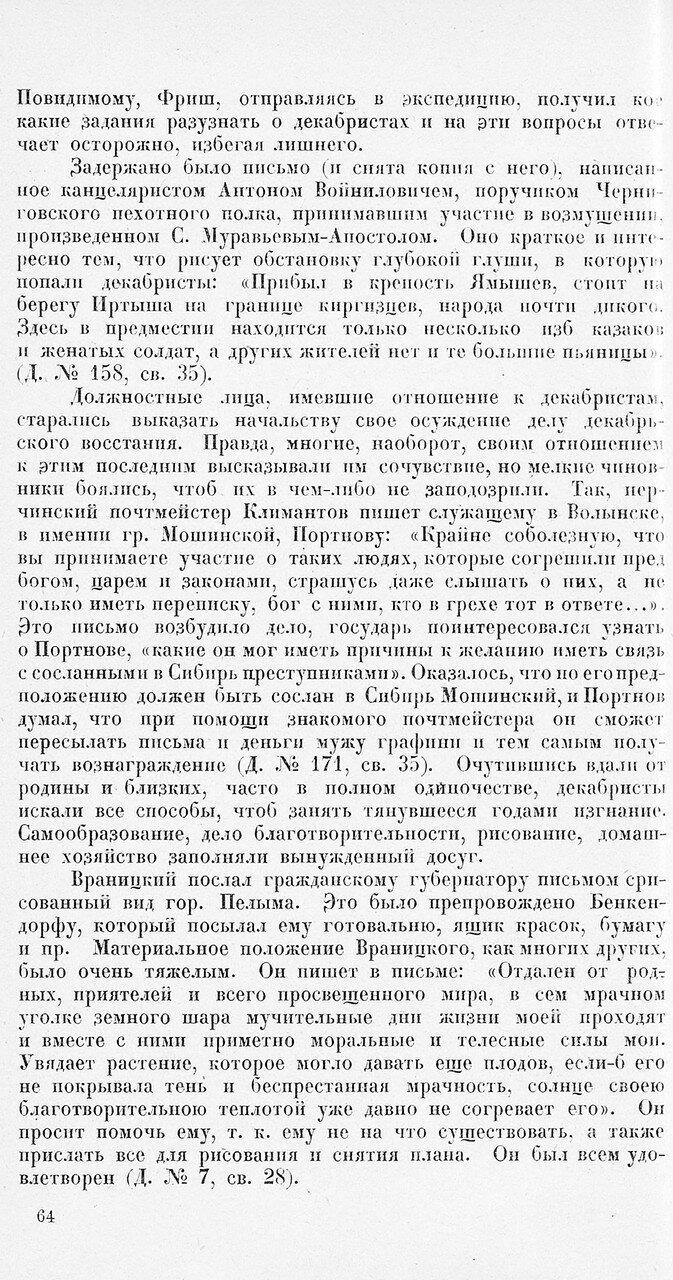 https://img-fotki.yandex.ru/get/509739/199368979.9c/0_214031_212e601c_XXXL.jpg