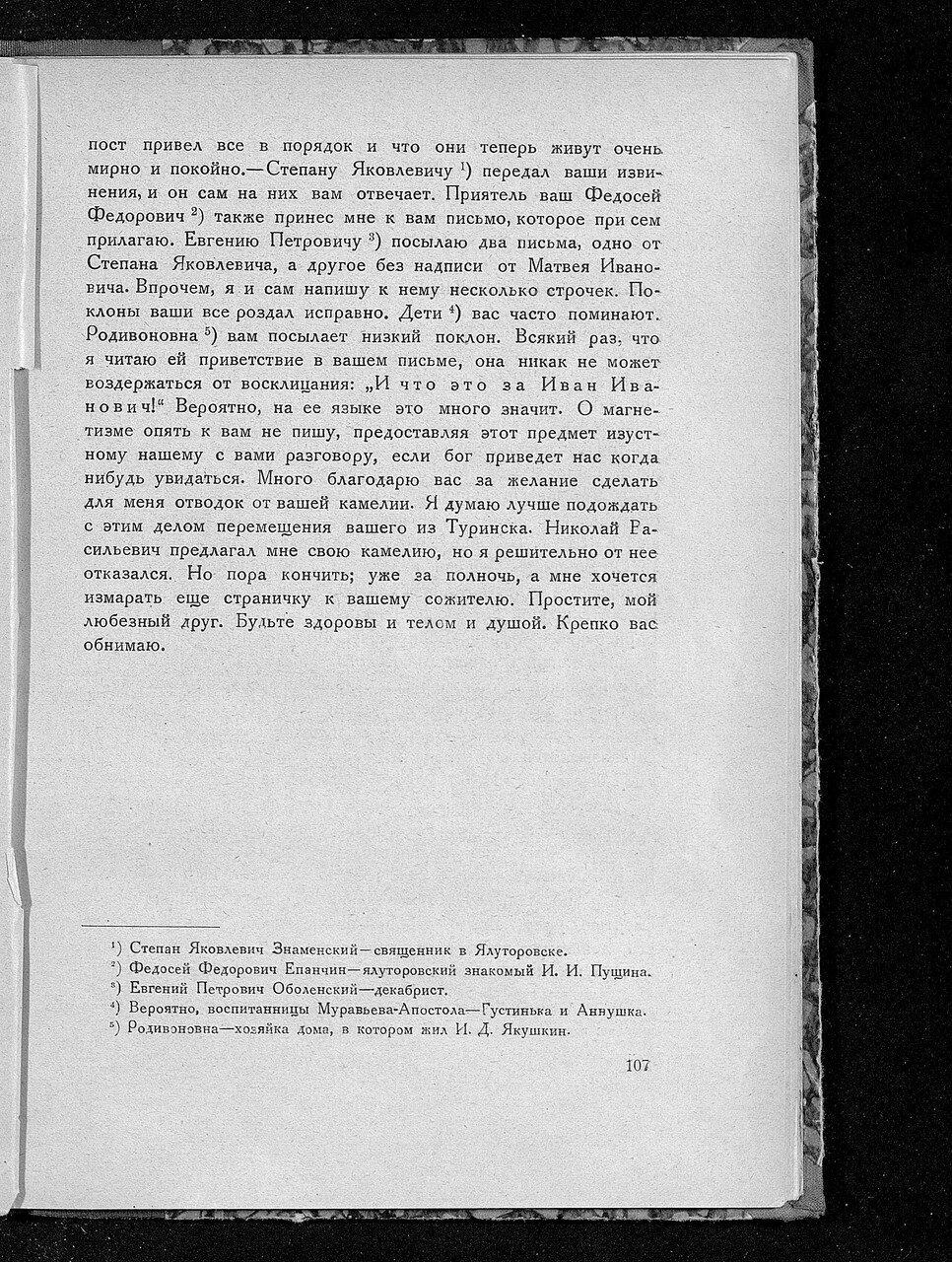 https://img-fotki.yandex.ru/get/509739/199368979.a2/0_214366_821f0f91_XXXL.jpg