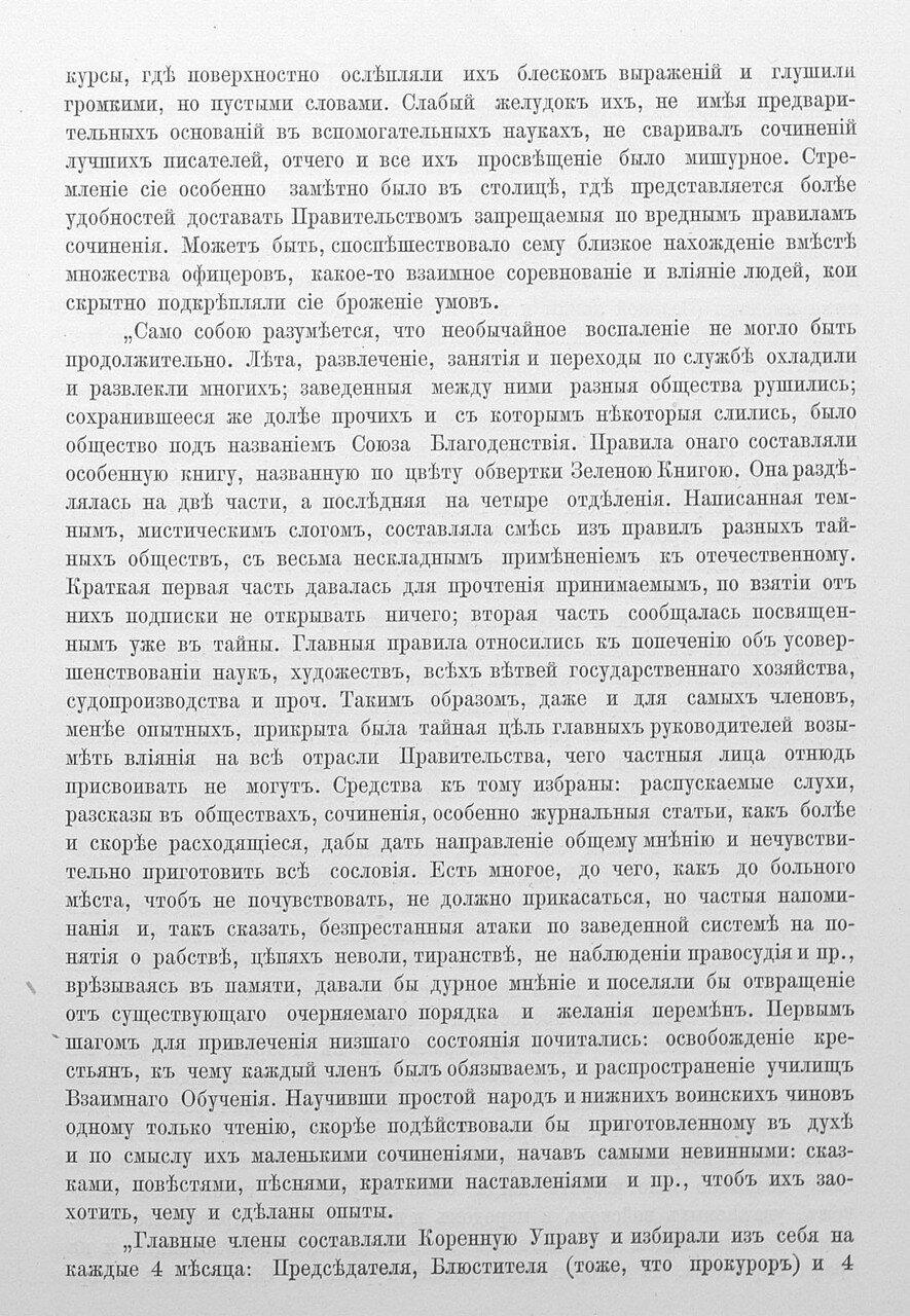 https://img-fotki.yandex.ru/get/509739/199368979.b5/0_2179b8_8429800d_XXXL.jpg