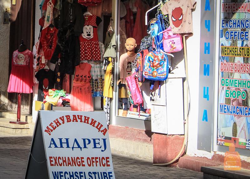 Обмен валюты в Македонии