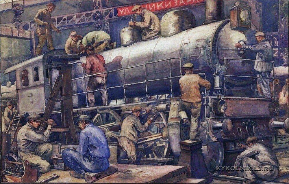 Шестопалов Николай Иванович (1875-1954) «Паровозный завод. Ярославская железная дорога» (1930)