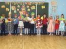 Праздник «Здравствуй, осень» в дошкольных группах