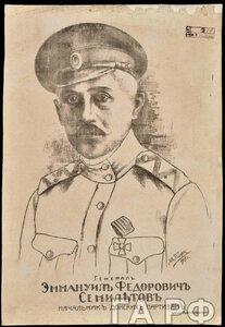 Генерал Эмануил Фёдорович Семилетов. Начальник донских патизан