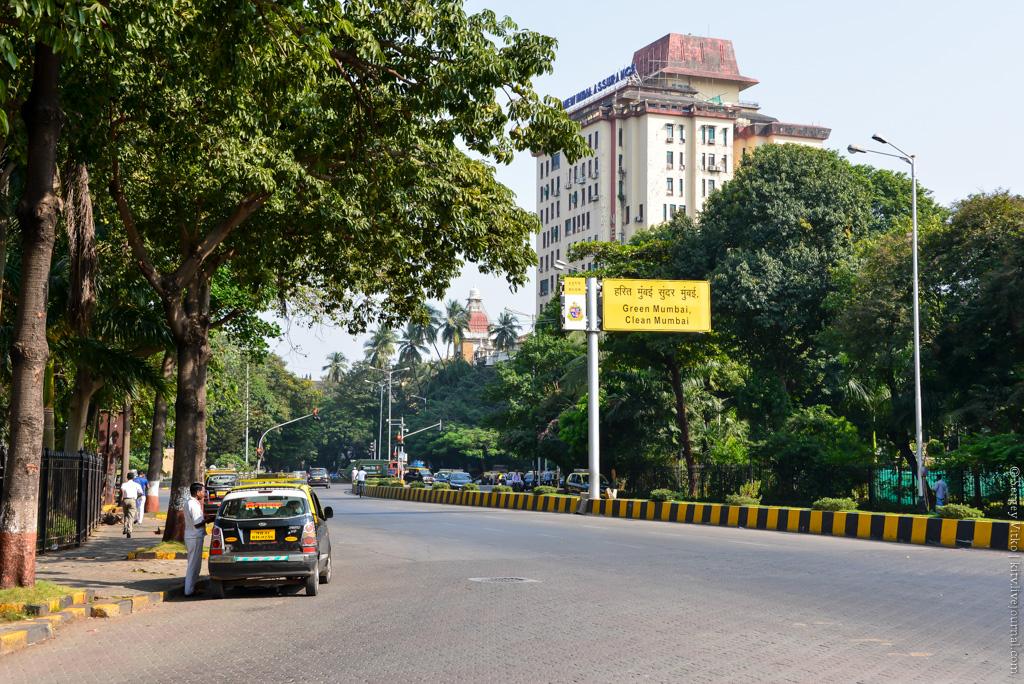 poem on clean mumbai green mumbai Mumbai, the capital of maharashtra rests on the arabian sea on an island mumbai is the virtual centre of indian trade and commerce, and has a superb.