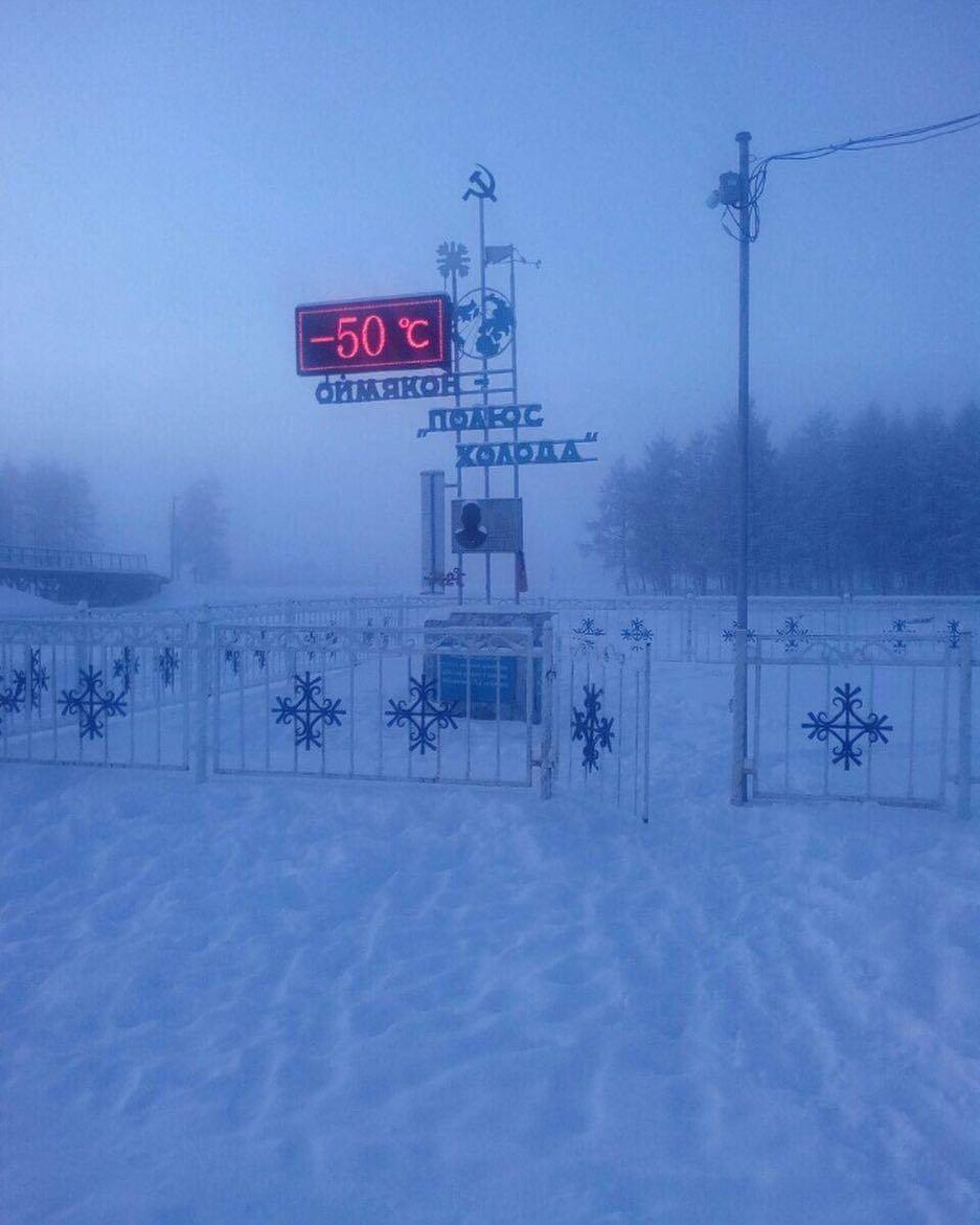 В Якутии, Оймякон дети пошли в школу. На улице – минус 50.