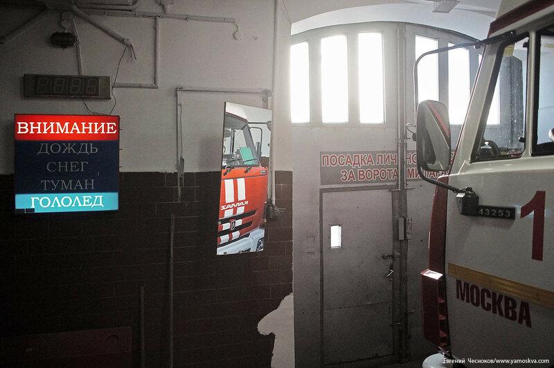 Русаковская 26. гараж. 02.11.17.02..jpg