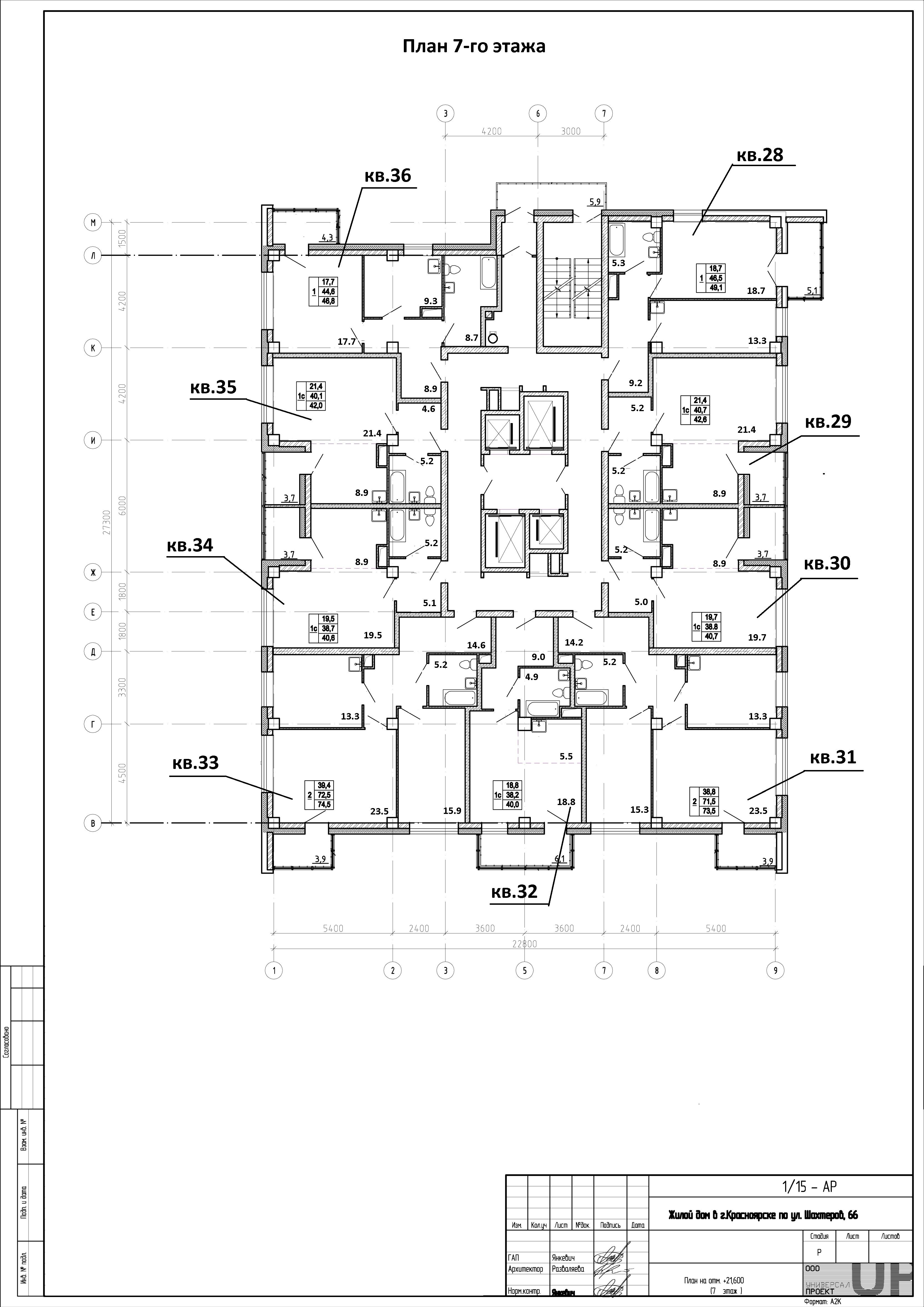 7 этаж.jpg
