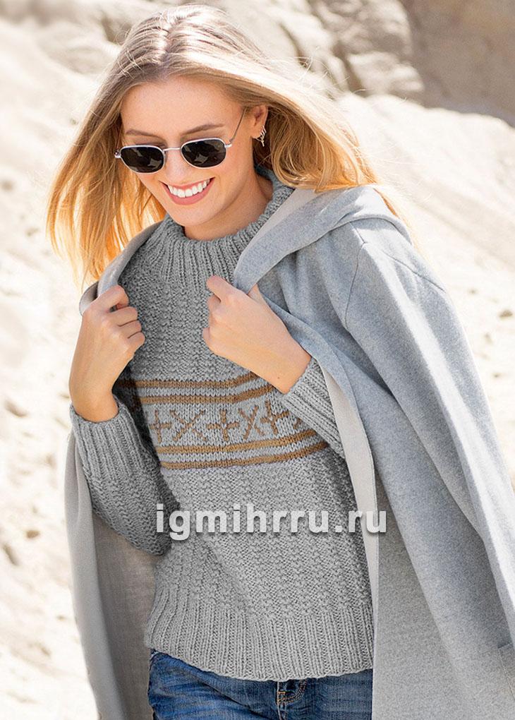 Серый шерстяной пуловер с жаккардовым орнаментом. Вязание спицами