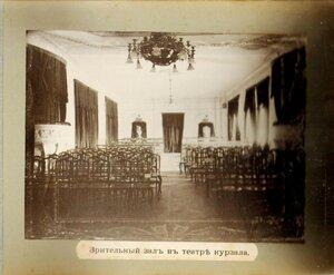 45. Зрительный зал в театре курзала