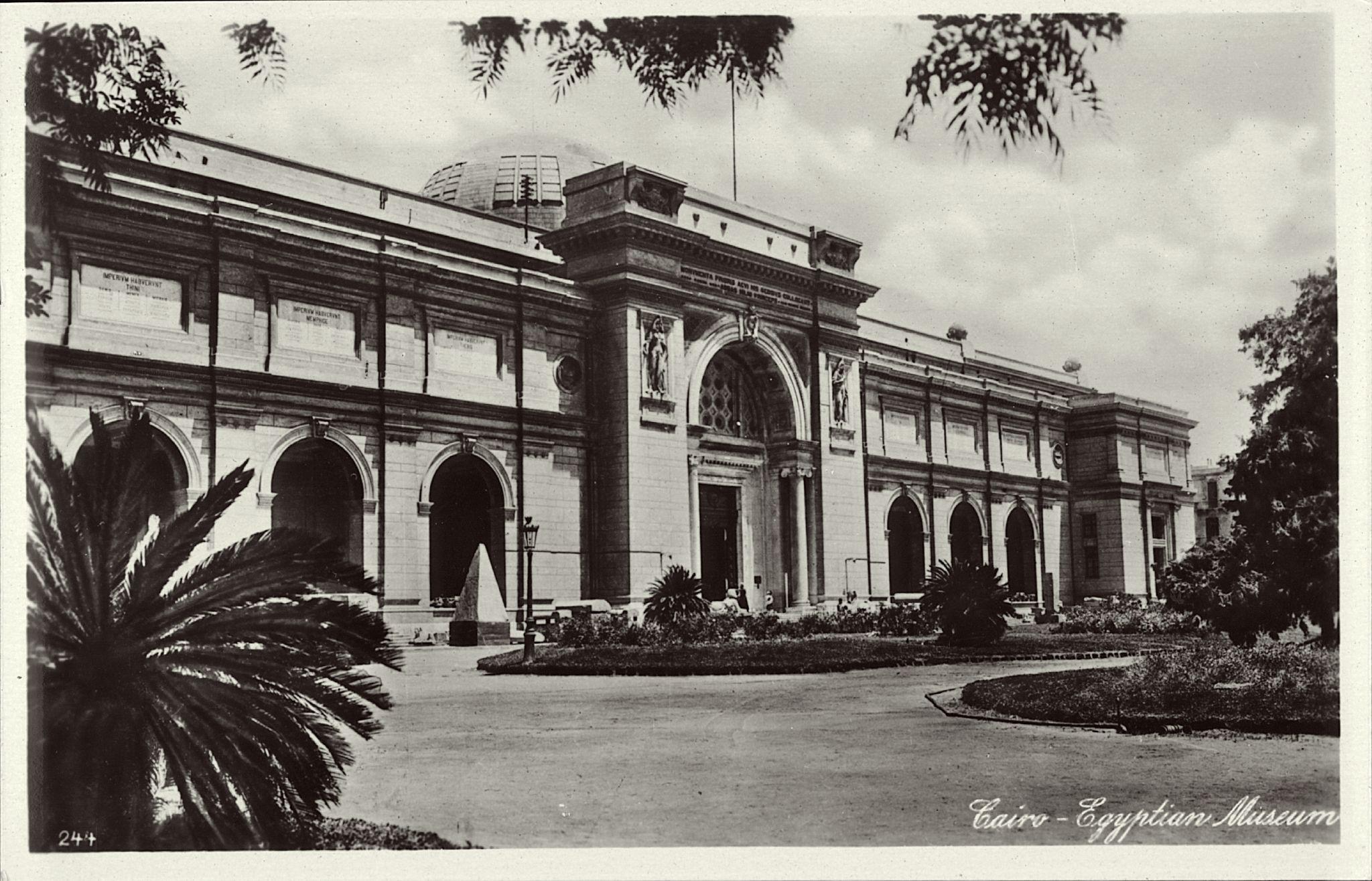 Каир. Египетский музей