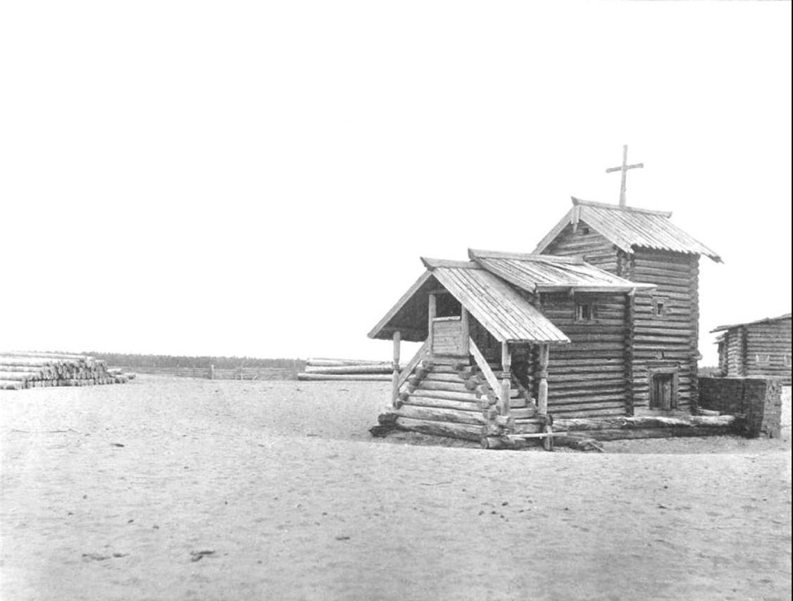 Старинная часовня во имя святой мученицы Параскевы Пятницы и место дома, где родился отец Иоанн. 1891