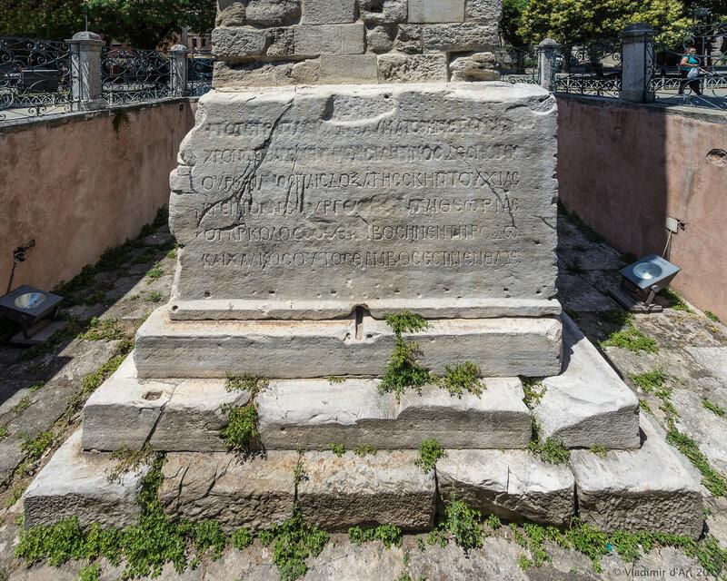 Обелиск Константина в Стамбуле