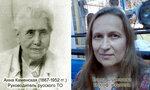 Стрекалова Елена - Анна Каменская - 3.jpg