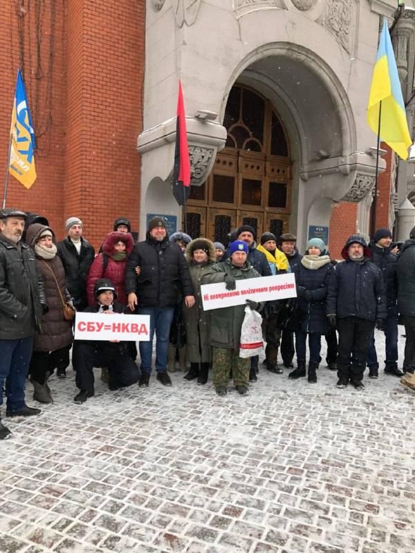 По всей Украине продолжаются акции в поддержку Саакашвили