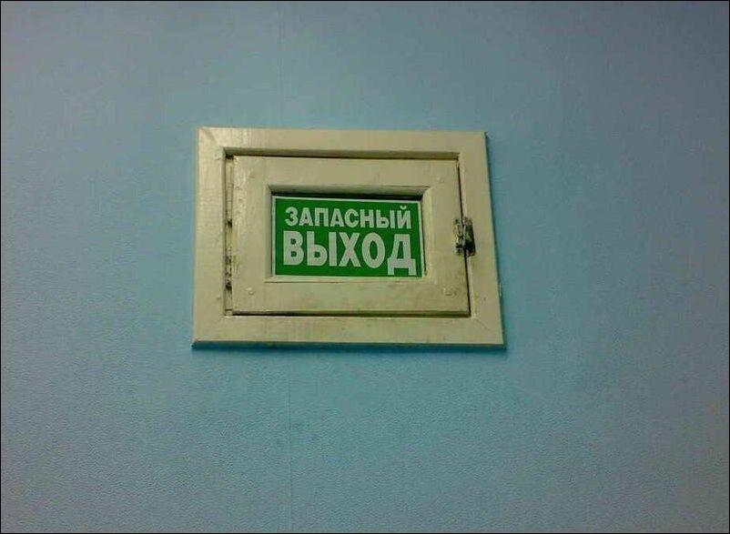https://img-fotki.yandex.ru/get/509885/137106206.823/0_22355e_af892b8b_orig.jpg