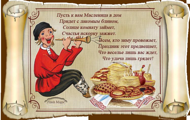https://img-fotki.yandex.ru/get/509885/137293384.122/0_17860c_1398ba7a_orig