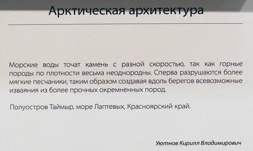 https://img-fotki.yandex.ru/get/509885/140132613.6d6/0_244a7f_c277ebd7_L.jpg