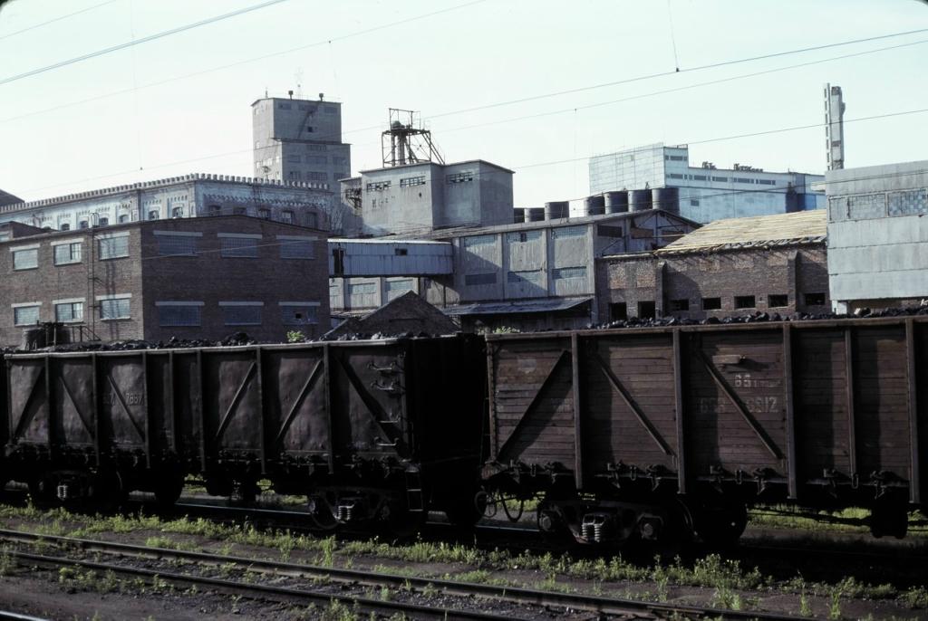 Путешествие по Транссибу 1979 год