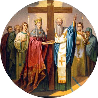 Воздвижение Честного и Животворящего Креста Господня!