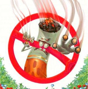 Открытки. Международный день отказа от курения. Запрет