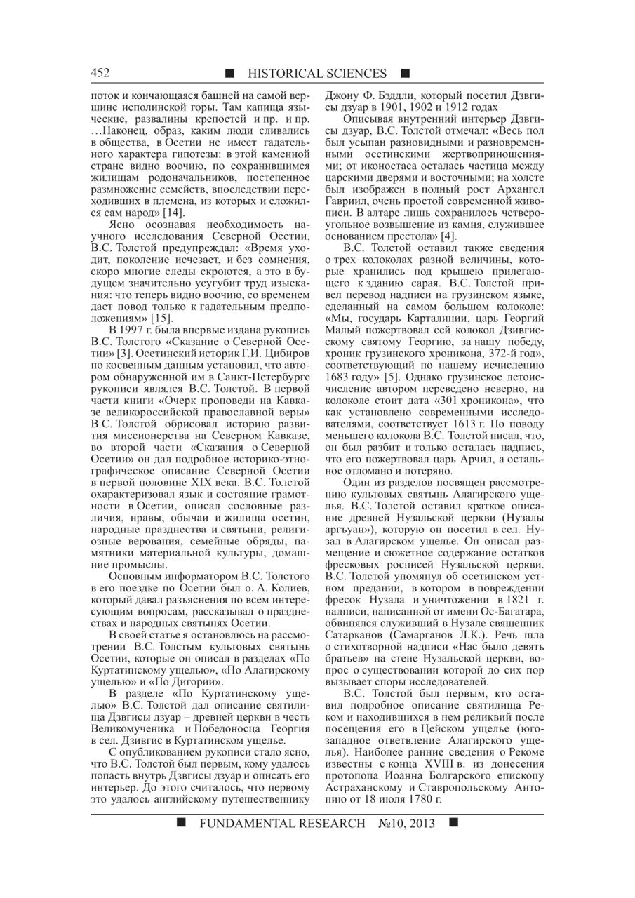 https://img-fotki.yandex.ru/get/509885/199368979.83/0_20f12a_74f03a2e_XXXL.png