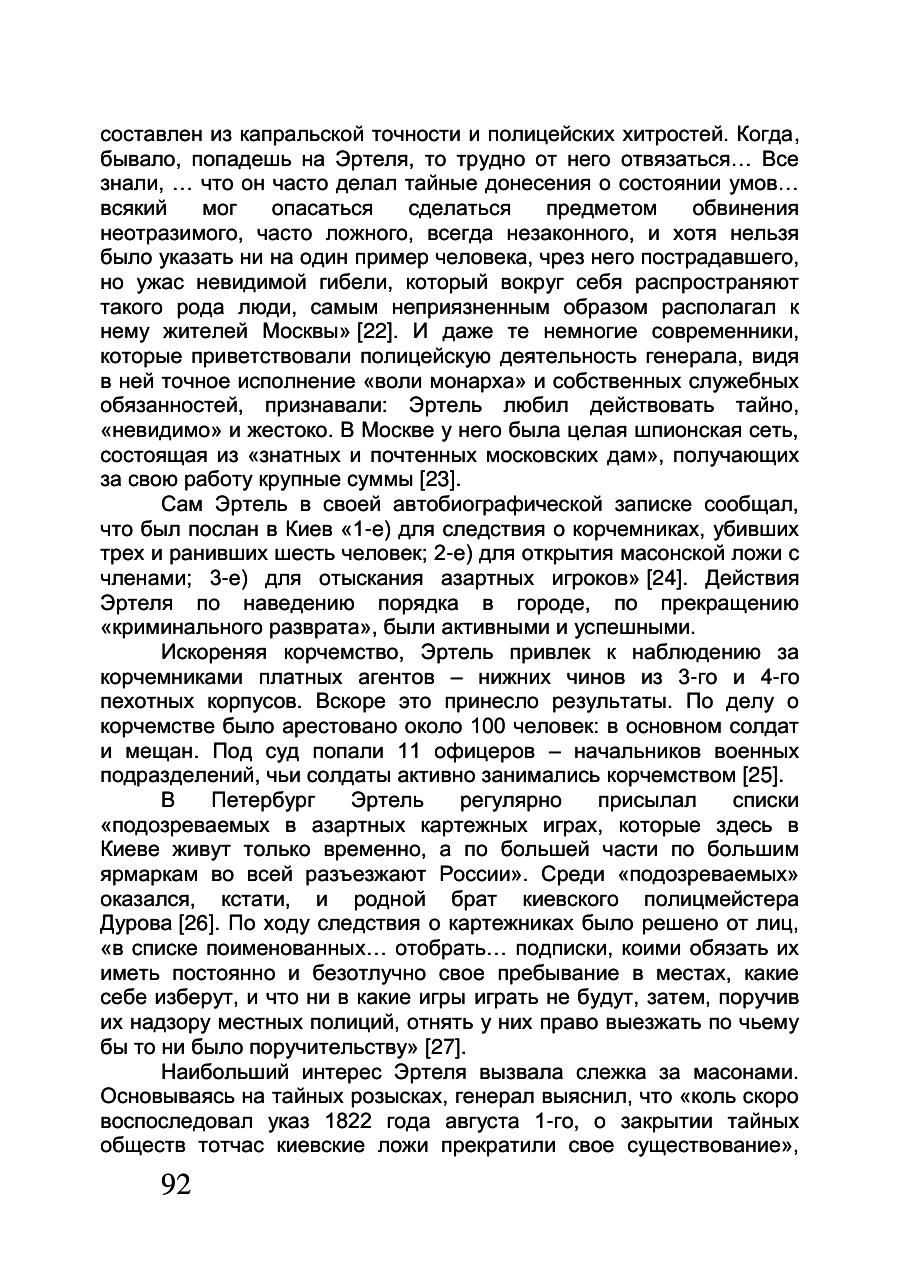 https://img-fotki.yandex.ru/get/509885/199368979.84/0_20f17a_43834e93_XXXL.png