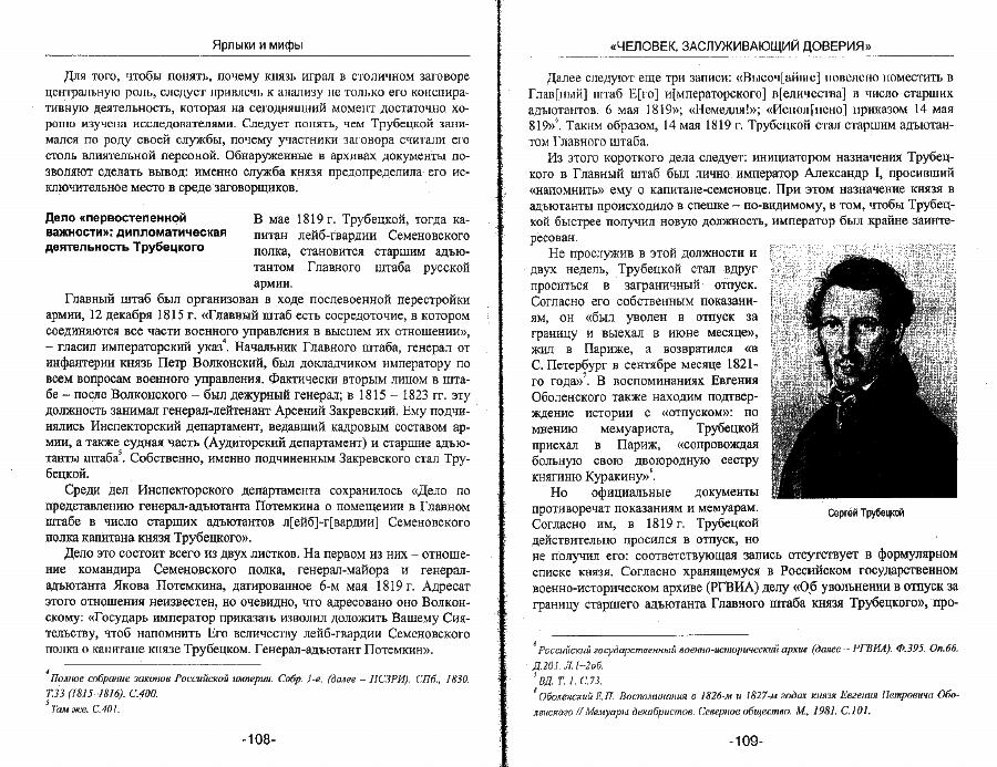 https://img-fotki.yandex.ru/get/509885/199368979.85/0_20f195_9b748c17_XXXL.png