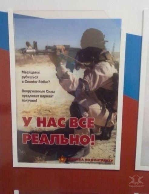 0 181273 d5fff5fb orig - Будни солдат и офицеров СССР