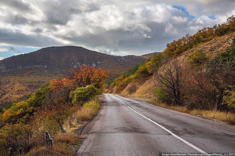 6. Виды с дорог тоже открываются потрясающие. Гора Парсук-Кая.