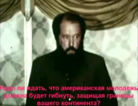 20101031-Правдоборец» с американским клеймом. На кого работал Солженицын-picA