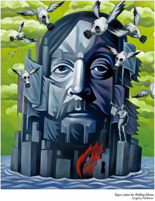 Morrissey - Illustrator - Evgeny Parfenov