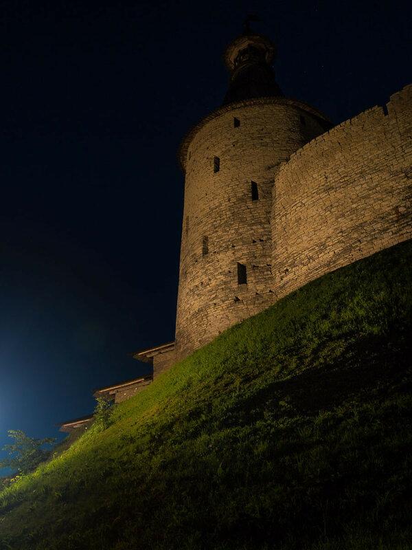 Ночная Кутекрома.