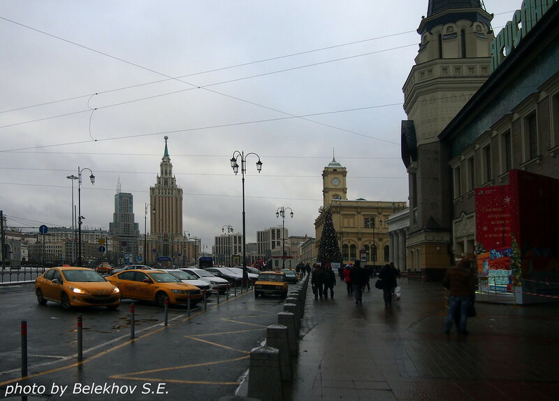 Москва, Три вокзала