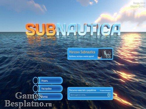 Subnautica (русская версия)