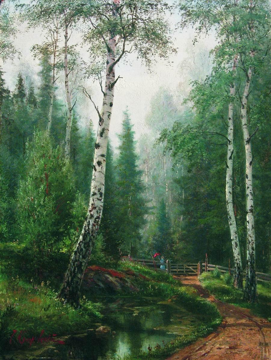 Прогулка у речки