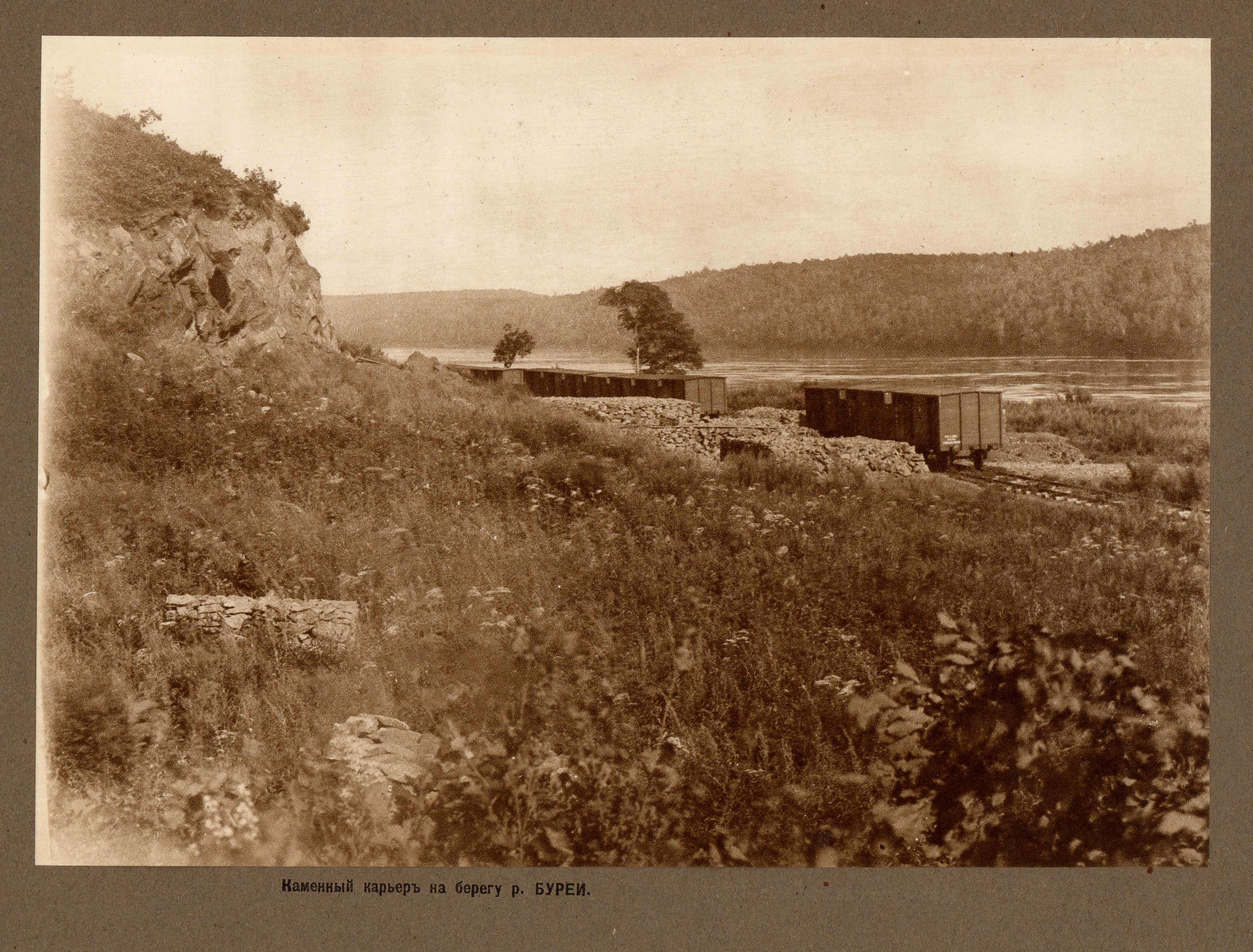 Каменный карьер на берегу реки Буреи