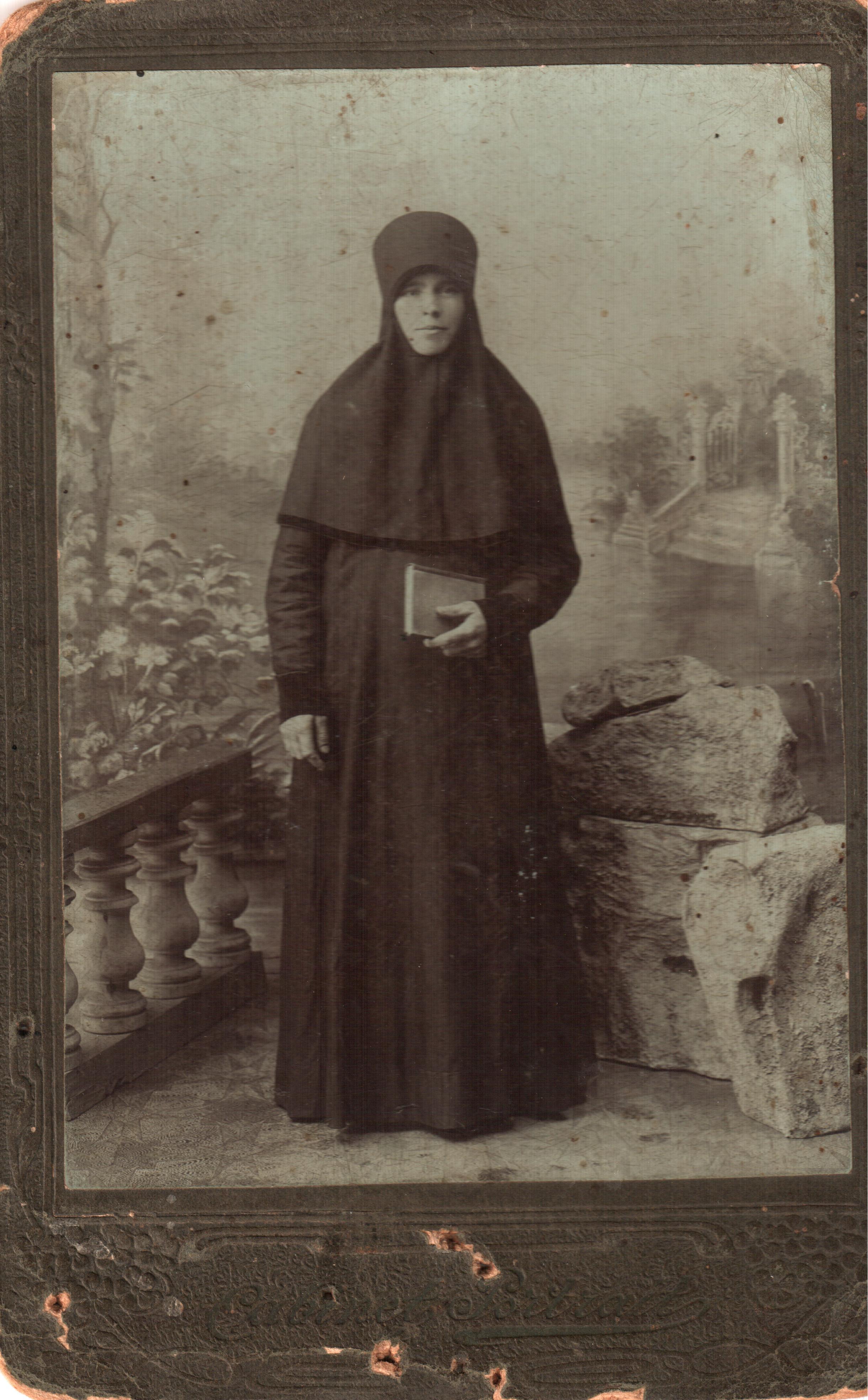 Татьяна Галкина. 1911