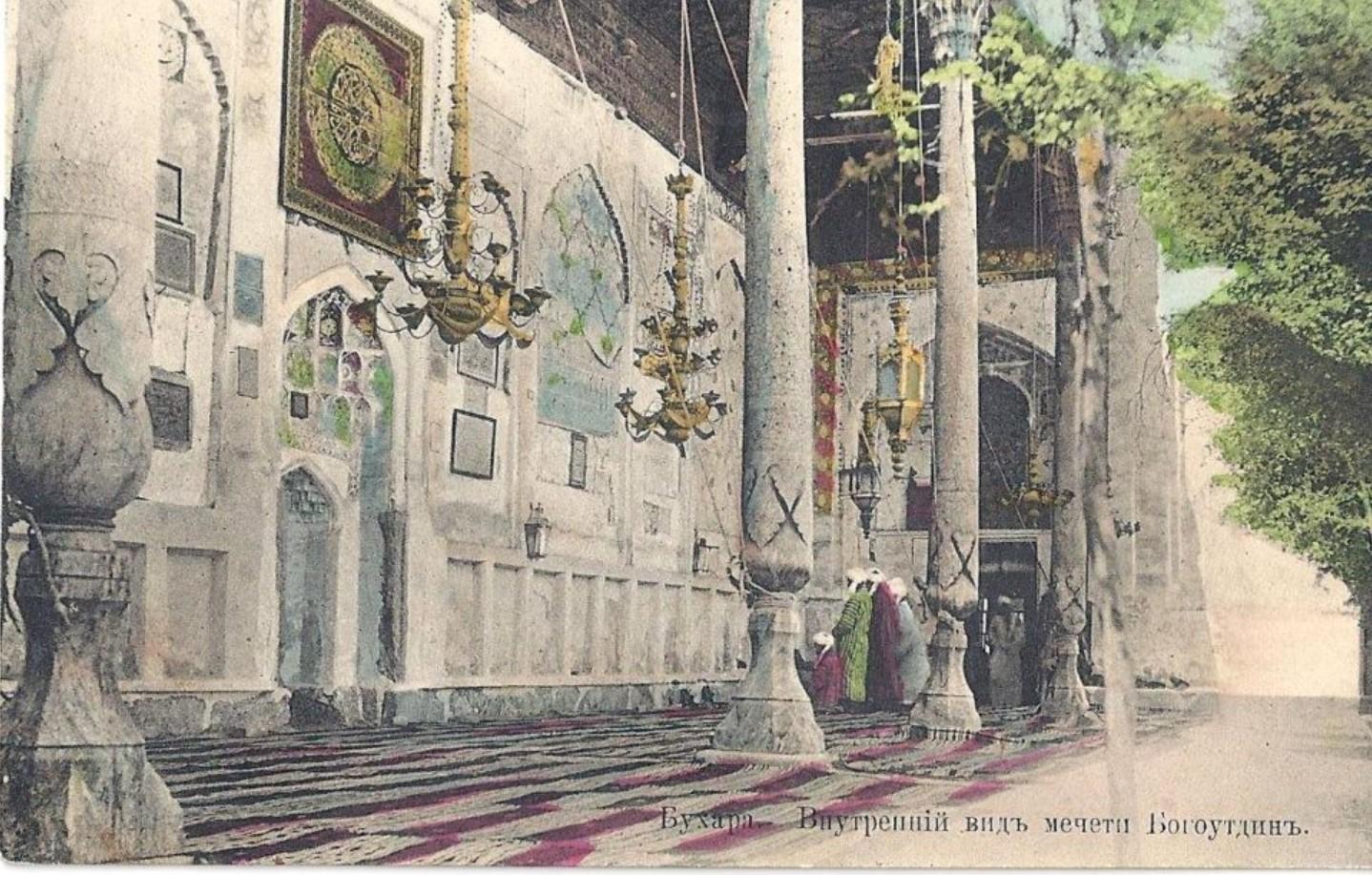 Внутренний вид мечети Богоутдин