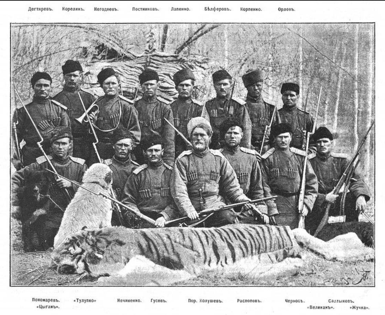 Команда охотников 5-го Туркестанского линейного батальона