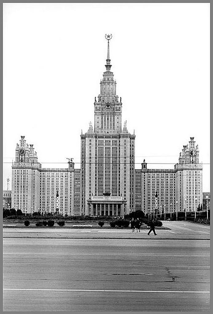 МГУ им Ломоносова. 1965 Манос Константин