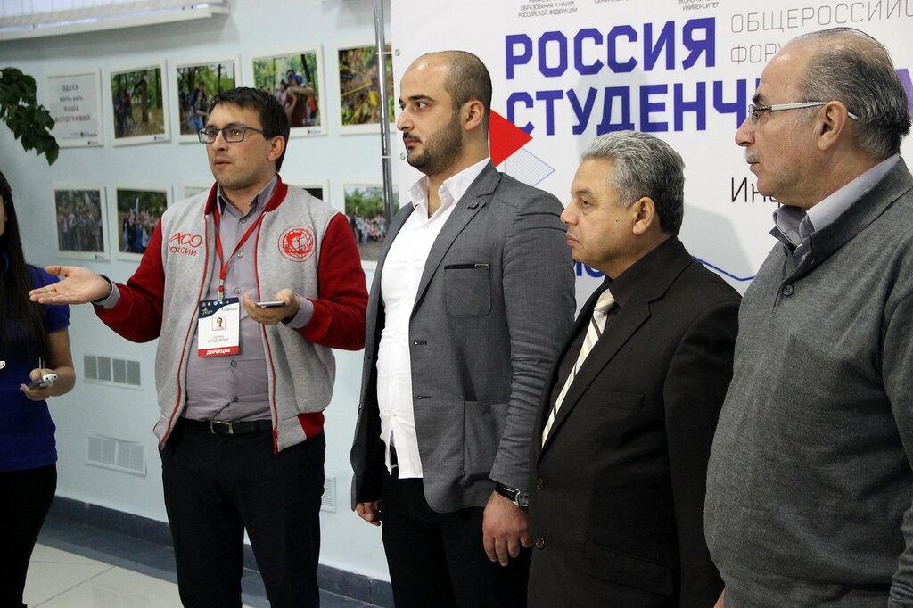 На всероссийский студенческий форум в Самаре приехала делегация из Сирии