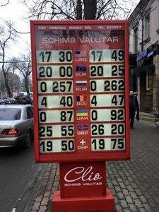 Кишинёвские валютные кассы подверглись проверкам